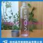 定制VOSS水瓶 芙�z天然�V泉水玻璃瓶375ML  玻璃水瓶