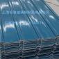 浙江玻璃钢透明瓦 、采光板 玻璃钢制品厂家17317138377