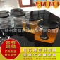 特�r100/200/380ml四方果�u瓶 蜂蜜瓶 密封玻璃罐 糖果包�b瓶